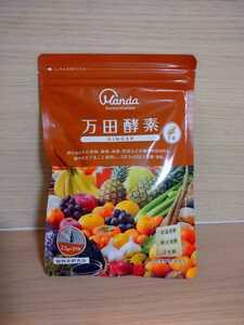 万田酵素ジンジャー 2.5×31包