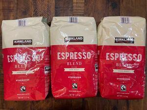 コストコ カークランドスターバックスエスプレッソ1.13kg3袋コーヒー豆