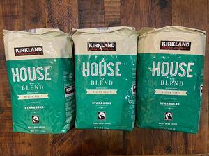 コストコ カークランドスターバックスロースト1.13kgコーヒー豆