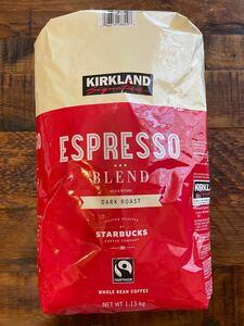 コストコカークランド スターバックス エスプレッソ1.13kgコーヒー豆