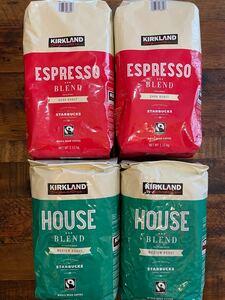 コストコ カークランドスターバックスエスプレッソ1.13kg2袋 ロースト1.13kg2袋 コーヒー豆