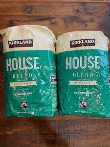 コストコカークランドスターバックスロースト1.13kg2袋コーヒー豆