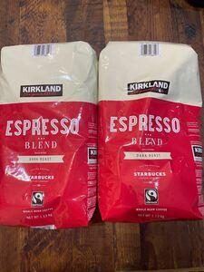 コストコカークランドスターバックスエスプレッソ1.13kg2袋コーヒー豆