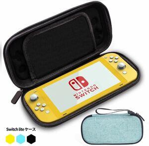 Switch Lite ケース 収納バッグ スイッチライト アクセサリ収納ケース