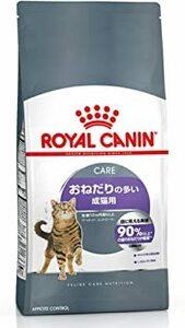 M ロイヤルカナン 猫 おねだりの多い成猫用 FCN アペタイト コントロール 2kg