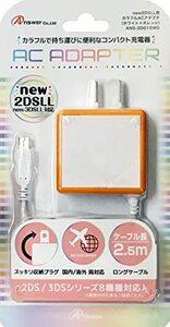 ホワイト×オレンジ new2DSLL/2DS/new3DSLL/new3DS/3DSLL/3DS/DSiLL/DSi用カラフルA