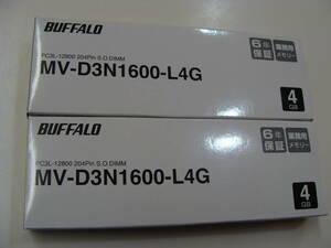 BUFFALO バファロー MV-D3N1600-L4G メモリーモジュール 4G 2枚セット ほぼ新品
