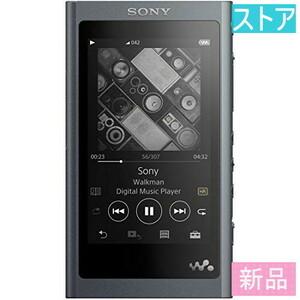 新品・ストア★デジタルオーディオプレーヤー SONY NW-A55HN(B)ブラック 新品・未使用