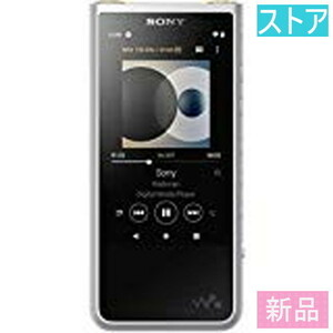 新品・ストア★SONY NW-ZX507(S)シルバー ハイレゾ対応デジタル・オーディオプレーヤー