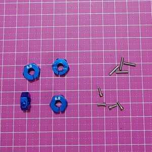 即決《送料無料》 ■青 6mm■アルミ ホイール ハブ    ラジコン TT-02 YD-2 ヨコモ レッド マウント ドリパケ tt01 ラジコン