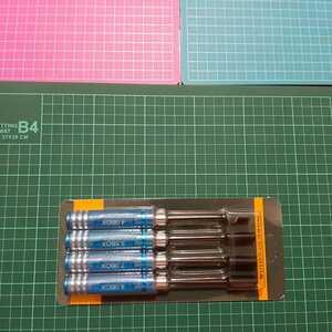 4本セット■ 即決《送料無料》 ■青■ 六角 box ソケット レンチ ドライバー   ラジコン YD-2 ドリパケ ヨコモ メンテナンス tt01