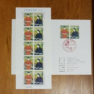 切手趣味週間 (南波照間) 切手シート