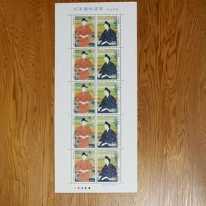 切手趣味週間 「南波照間 」切手シート