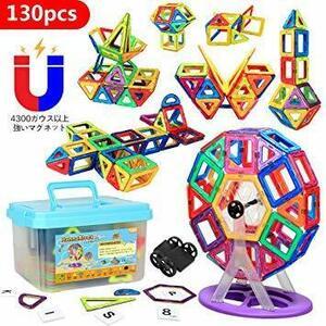 期間限定HannaBlockマグネット ブロック 磁石おもちゃ 磁石ブロック 男の子 女の子 マグネットおもちゃ 子供 99Z2