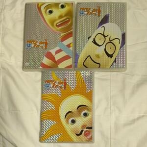 【DVD3枚セット】POPEE the ぱ フォーマー 1~3