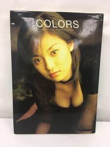 深田恭子写真集 COLORS