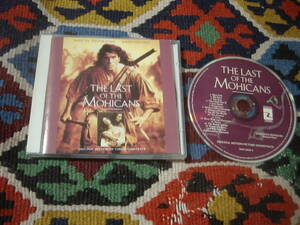 クラナド参加 90s サントラ ラスト・オブ・モヒカン The Last of the Mohicans (CD)/ Trevor Jones / Randy Edelman 1992年