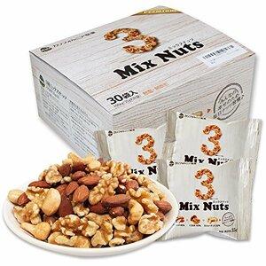 ★残り1点!小分け3種 ミックスナッツ 1.05kg (35gx30袋) 産地直輸入 さらに小分け 箱入り 無塩 無添加 食物油