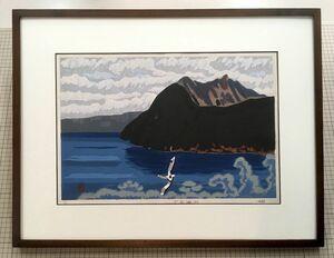 前田政雄 木版画 1965年作「摩周湖(D)」 限定50 額装品