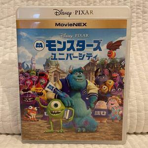 モンスターズユニバーシティ モンスターズ・ユニバーシティ Blu-ray DVD ブルーレイ MovieNEX ディズニー