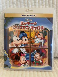 ミッキーのクリスマスキャロル MovieNEX DVD Blu-ray 純正ケース ディズニー ブルーレイ
