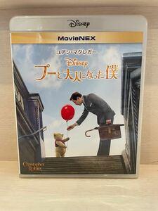 プーと大人になった僕 MovieNEX DVD Blu-ray 純正ケース ディズニー