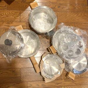 Amway 鍋 フライパン セット