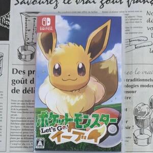 Nintendo Switch ポケットモンスター Let''s Go イーブイ