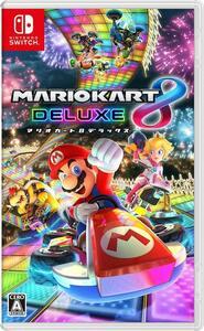 ■Nintendo Switch マリオカート8 DX デラックス パッケージ版 スイッチソフト 新品未開封 送料370円