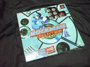 ★ROCKMAN COLLECTION★ロックマンコレクション スペシャルボックス