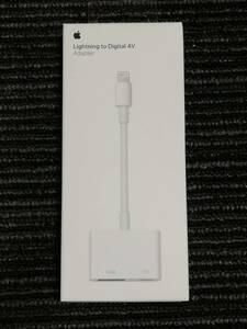 新品未使用 開封済み Apple Digital AV Adapter MD826AM/A