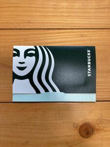 スターバックスカード 2000