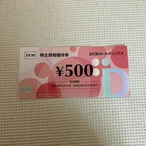 DCMホールディングス 株主優待券 1,000円分 2022.5.31まで
