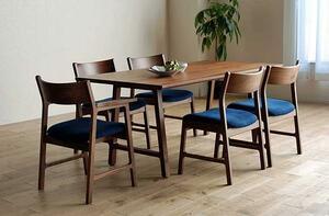 encore Dテーブル210RN+椅子4+肘付椅子2脚 アンコールDT210 リアルナットナチュラル色 W2100×D900×H720 ウォールナット 張生地ラムース