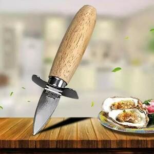 アウトドア オリスターナイフ