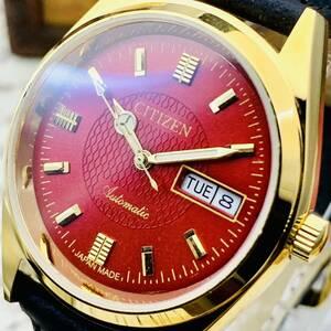 【限定 特別大特価】シチズン CITIZEN レッド 腕時計 メンズ 機械式 デイデイト 自動巻き アンティーク 整備済み ヴィンテージ No901