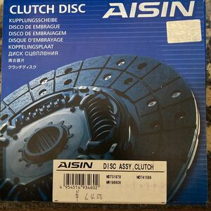 Aisin clutch disk DM-037 Mitsubishi for Minicab 88 old car parts? unused unopened light car made in Japan all-purpose yaf cat 60