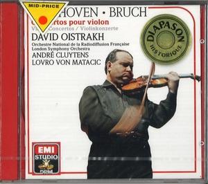 【未開封】オイストラフ(Vn.) ベートーヴェン:ヴァイオリン協奏曲他 CDM7692612 Oistrakh