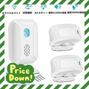 新品WHITE Wireless life 人感センサー チャイム 人感チャイムセット ドア窓チャイム ワイヤレスチ39QL