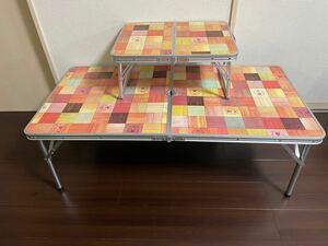 コールマン ナチュラルモザイクリビングテーブル120プラス ミニテーブルプラス