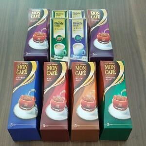 モンカフェ5cups6箱ドリップコーヒー&ブレンディスティック4本4箱