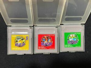 ゲームボーイソフト ポケットモンスター黄&赤&緑