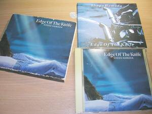 CDアルバム浜田省吾・Edge Of The Knife(ケース割れ・黄ばみ)