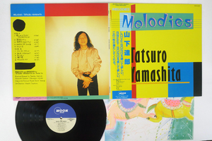 帯 山下達郎/MELODIES/MOON-28008