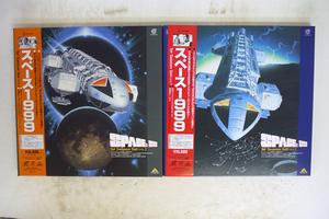 レーザーディスク スペース1999/4BOXセット