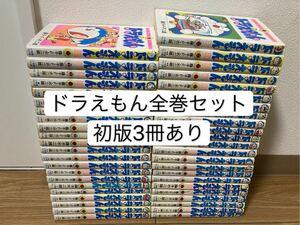 ドラえもんてんとう虫コミック全巻45冊 初版3冊あり