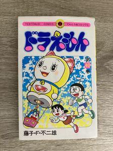 ドラえもん てんとう虫コミック40巻