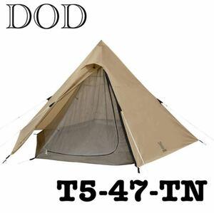 DOD T5-47-TN テント