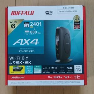 バッファロー 無線LANルーター WSR-3200AX4S-BK 新品未使用 Buffalo WiFi Wi-Fiルーター
