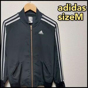 adidas アディダス メンズ Mサイズ ジャージ ジャケット スポーツ ウェア 生地薄手 カラー ブラック